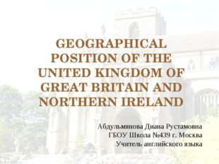 л GEOGRAPHICAL POSITION OF THE UNITED KINGDOM OF GREAT BRITAIN AND NORTHERN I