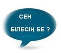 hello_html_m6d2c29bd.png