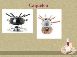 Сaquelon