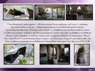 """По своей площади Тепе-Кермен является самым маленьким """"пещерным городом"""", его"""