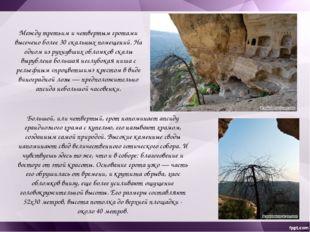 Источник святой мученицы Анастасии Главная достопримечательность Качи-Кальона