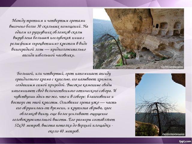 Источник святой мученицы Анастасии Главная достопримечательность Качи-Кальона...