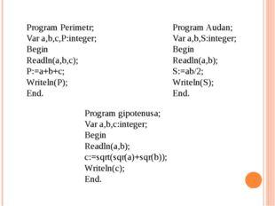 Program Perimetr; Var a,b,c,P:integer; Begin Readln(a,b,c); P:=a+b+c; Writeln