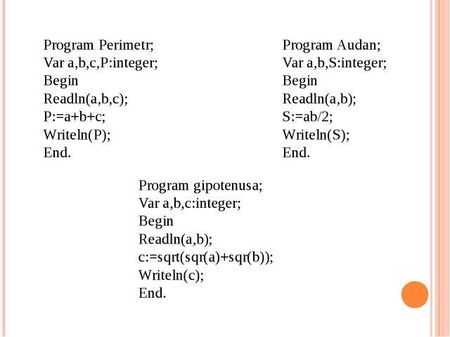 Program Perimetr; Var a,b,c,P:integer; Begin Readln(a,b,c); P:=a+b+c; Writeln...