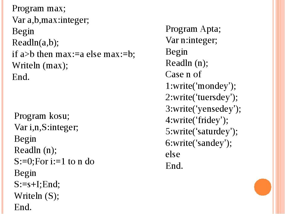 Program max; Var a,b,max:integer; Begin Readln(a,b); if a>b then max:=a else...