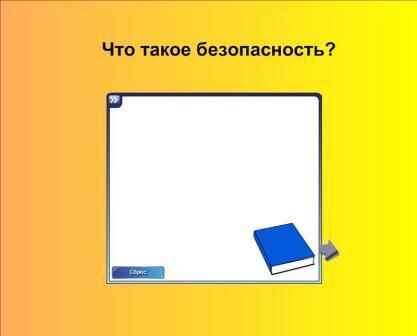hello_html_1665ba88.jpg
