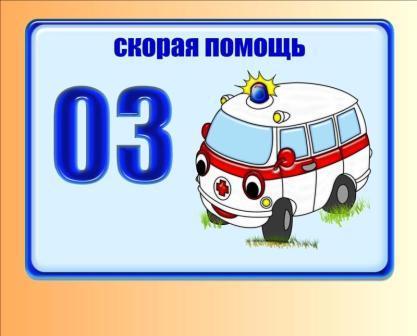 hello_html_57b4f5a6.jpg
