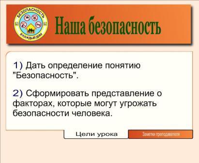 hello_html_731a73ad.jpg