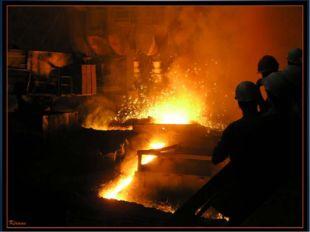 Чугун – это сплав железа с углеродом, карбидом железа и S, P, Si.
