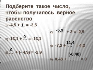 """Образовательный портал """"Мой университет"""" - www.moi-universitet.ru Факультет """""""