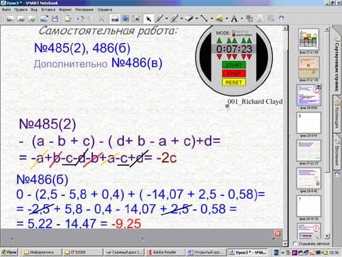 hello_html_1383c7c2.jpg