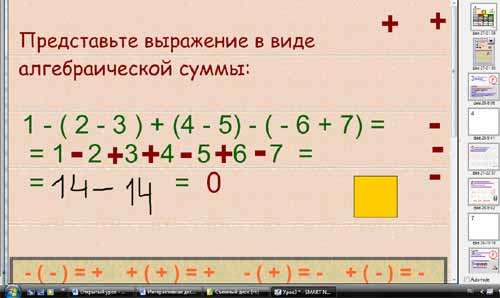 hello_html_7908158.jpg