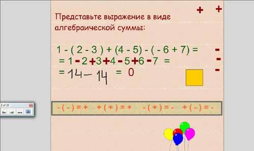 hello_html_m12e74f5b.jpg