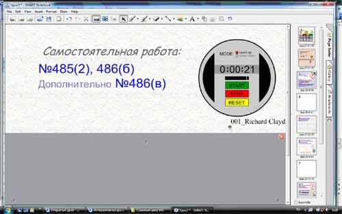 hello_html_m4384a530.jpg