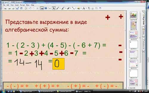 hello_html_m4dfd821f.jpg
