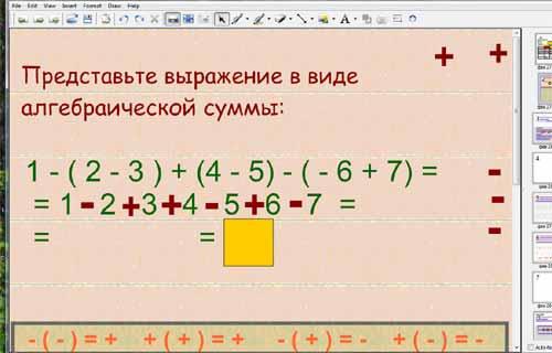 hello_html_m5a62aeef.jpg