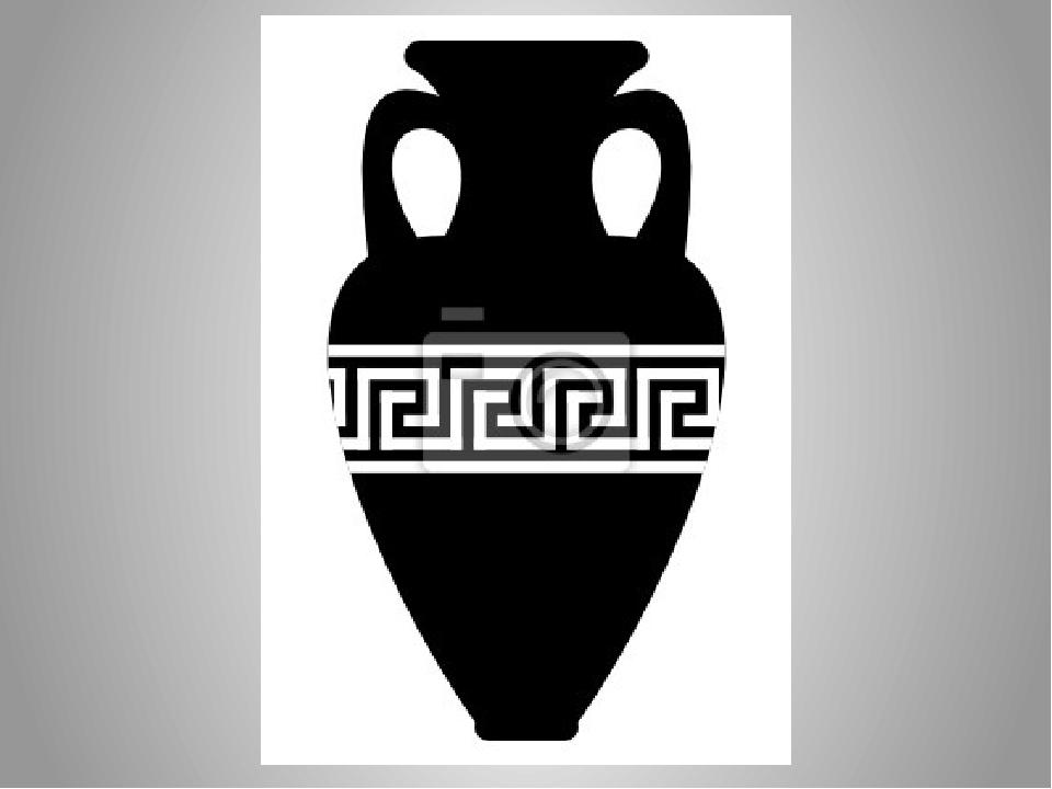 заметно изысканный декор сосудов древней греции рисунки многофункционален