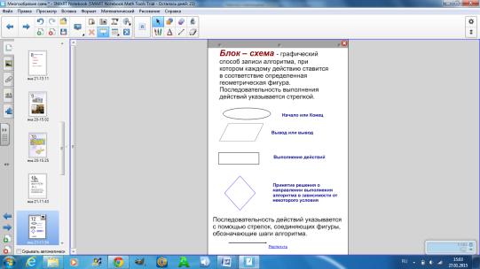 hello_html_4cc379b5.png
