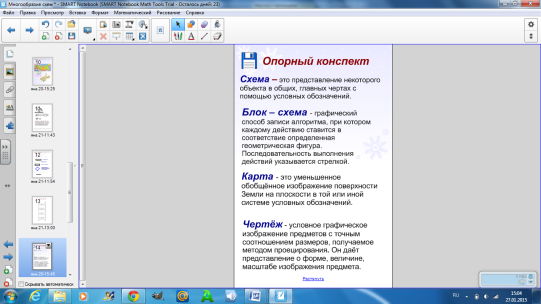 hello_html_m179bb698.png
