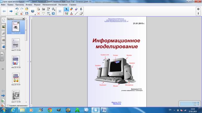 hello_html_m2a7e90e8.png