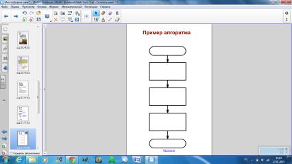 hello_html_m4b7b6806.png