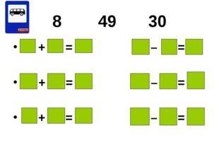 8 49 30 8 + 30 = 38 49 – 8 = 41 49 + 30 = 79 30 – 8 = 22 8 + 49 = 57 49 – 30