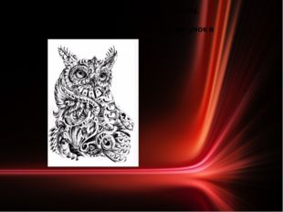 Графическим искусством (от греч. «grafo» – пишу, черчу, рисую) называется оди