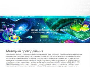 ПиктоМир—российский проект, разработанный потехзаданию РАН. Полностью на р