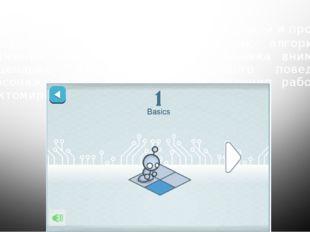 Lightbot— игра на Flash, сприятной графикой ипростым обучающим материалом