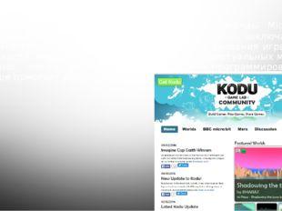 Kodu Game Lab— большой учебный проект откоманды Microsoft Research. Версия