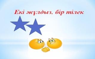hello_html_m45603a98.jpg