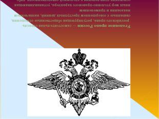 Уголовное право России— самостоятельнаяотрасльроссийского права, регулирую