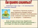 hello_html_64191838.jpg