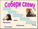hello_html_m6244092a.jpg