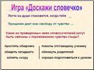 hello_html_m8c01666.jpg
