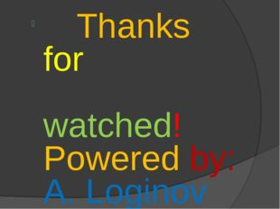 Thanks for watched! Powered by: A. Loginov