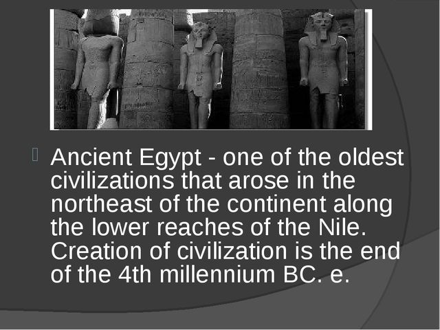 Ancient Egypt - one of the oldest civilizations that arose in the northeast o...