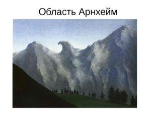 Область Арнхейм
