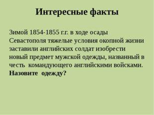 Интересные факты Караимы – это коренные жителиКрыма, исповедующие одно из от