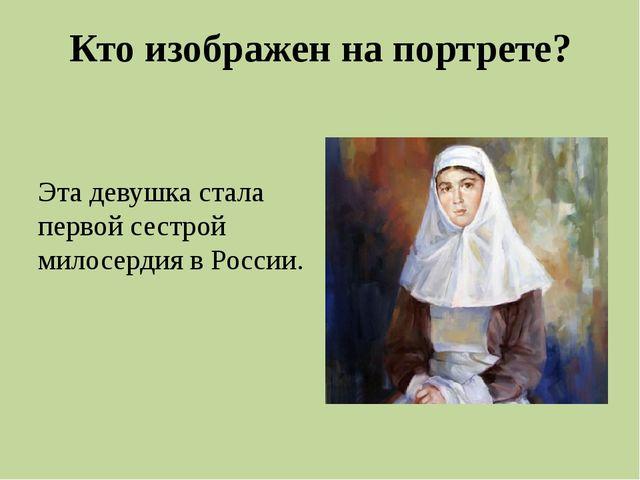 Осада Севастополя союзными войсками во времяКрымской войны была описана Льво...