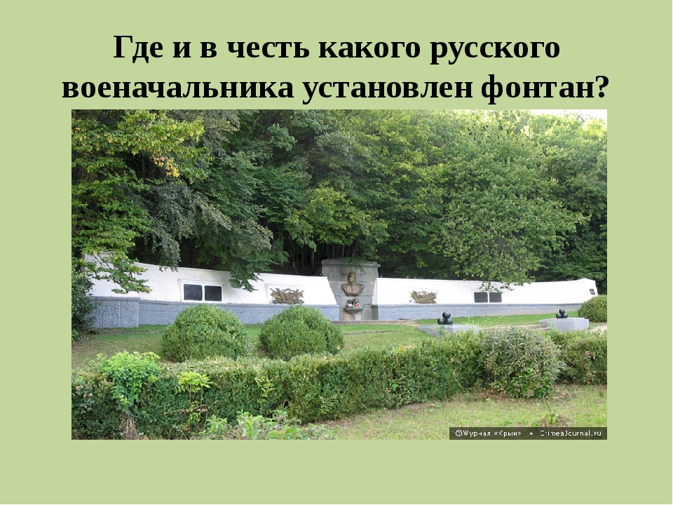 В рассказе Юза Алешковского «Кыш и я вКрыму» рассказывается о том, как юны...