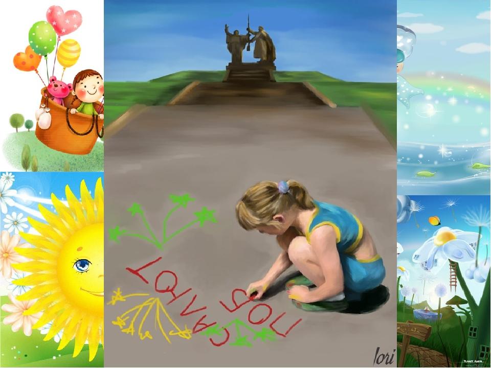 Я нарисую счастье