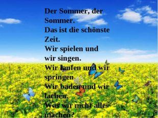 Der Sommer, der Sommer. Das ist die schönste Zeit. Wir spielen und wir singe