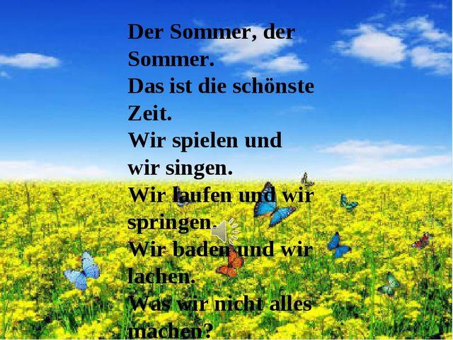 Der Sommer, der Sommer. Das ist die schönste Zeit. Wir spielen und wir singe...