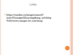 Links https://yandex.ru/images/search?text=Уильям+Шекспир&img_url=http%3A//ne