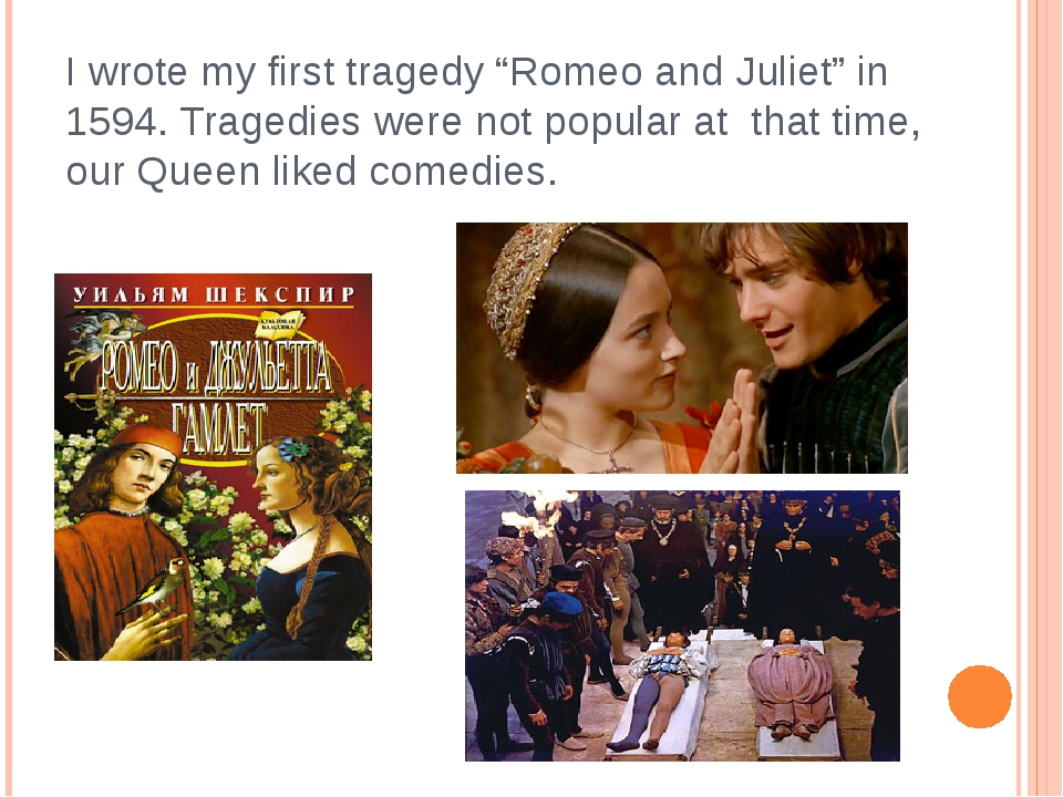 "I wrote my first tragedy ""Romeo and Juliet"" in 1594. Tragedies were not popul..."