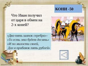1. Шаблон для презентации: Ранько Елена Алексеевна учитель нач.кл.МАОУ лицей