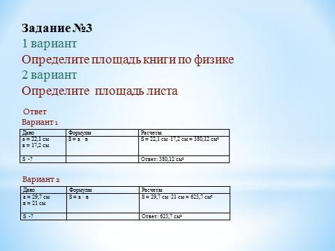 hello_html_m6b3e3747.png