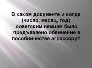 Натуралист, путешественник по Сибири, академик Петербургской А.Н. Автор труда