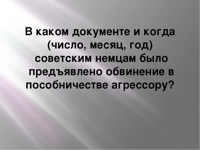 Натуралист, путешественник по Сибири, академик Петербургской А.Н. Автор труда...